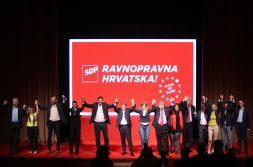završni skup kandidata SDP na euroizborima