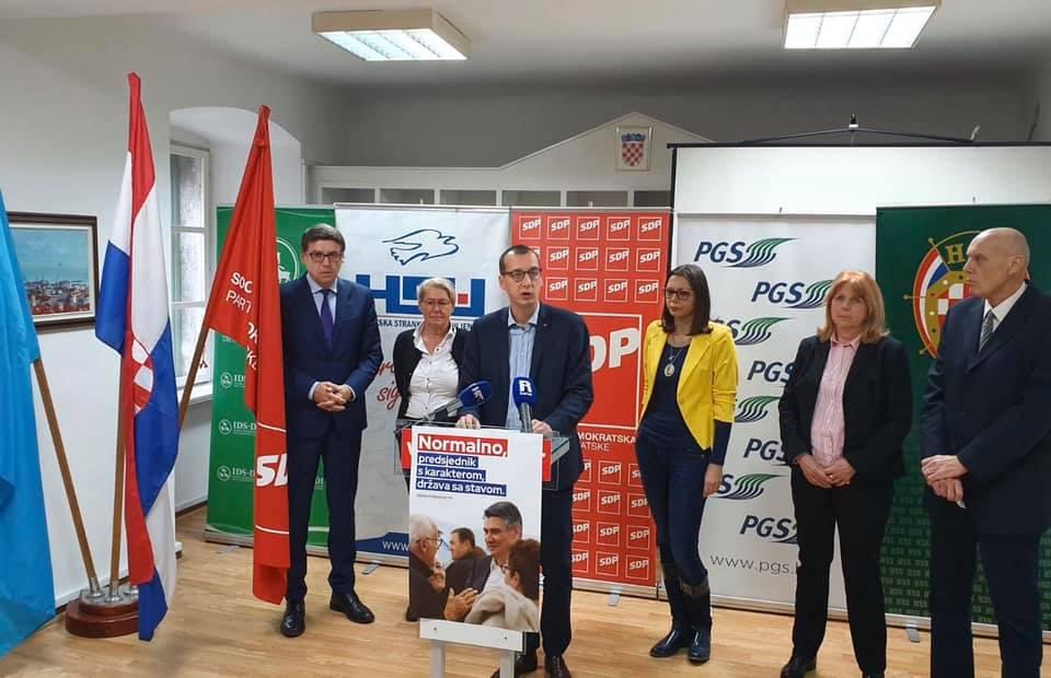 Skupljanje potpisa za kandidaturu Zorana Milanovića